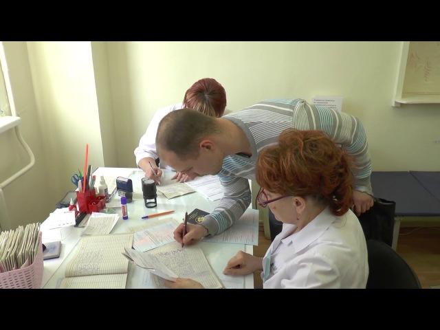 Платный медосмотр - процедура прохождения