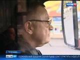 Ростовчанин Сергей Чумак работает водителем городского автобуса вот уже почти  ...
