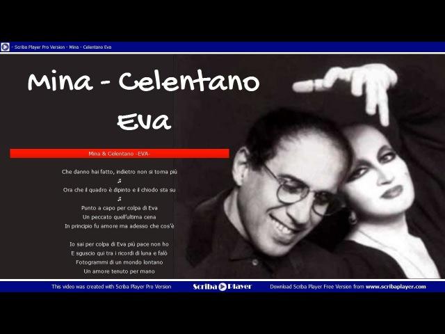 Mina - Celentano EVA Nuovo singolo con audio e testo