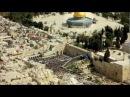 Elihana Shalom Jerusalem אליהנה אליה שלום ירושלים