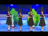 КВН Раисы -  Ансамбль