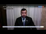 Новости на «Россия 24»  •  Президент Украины подписал закон о реинтеграции Донбасса