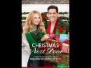 Мелодрама Рождество по соседству 2018