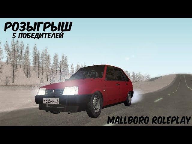 MALLBORO ROLEPLAY | РОЗЫГРЫШ | БУДНИ | БАГИ