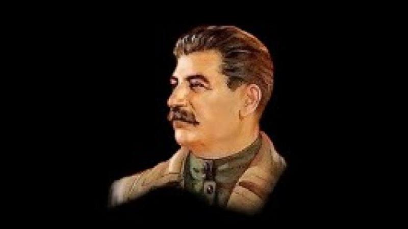 Ситуация в стране на момент сталинских репрессий. Александр Колпакиди.