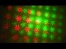 Лазерная установка Funray 144 - световые эффекты