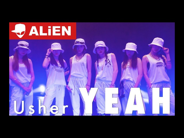 Usher - Yeah ALiEN | Choreography by Euanflow