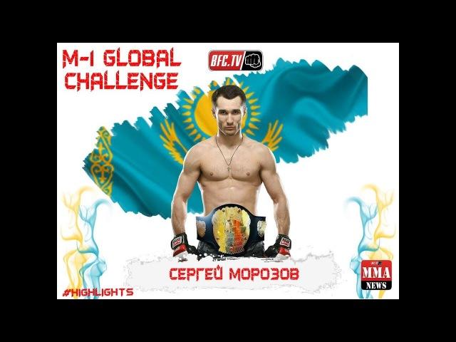 SERGEY MOROZOVСЕРГЕЙ МОРОЗОВ KAZAKHSTAN HIGHTLIGHTS PROMO BFC.TV©|KAZAKHSTAN OFFICIAL