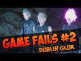 GameFails #2: баги и приколы в FF15 и FIFA