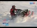 «Гладиаторы Арктики» на избирательные участки подъехали прямо на снегоходах