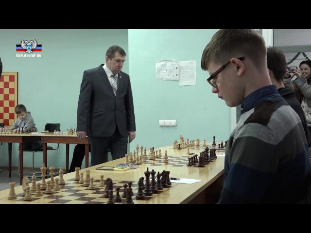 В Донецк с гуманитарной миссией приехали шахматисты из Белгорода