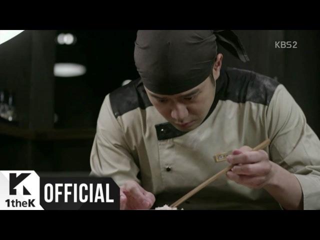 [MV] 굿이너프 _ This Bitter World (With 메리라운드) (마스터 - 국수의 신 OST Part.4)