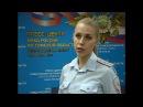 В Томске возбуждено уголовное дело по фактам создания преступного сообщества