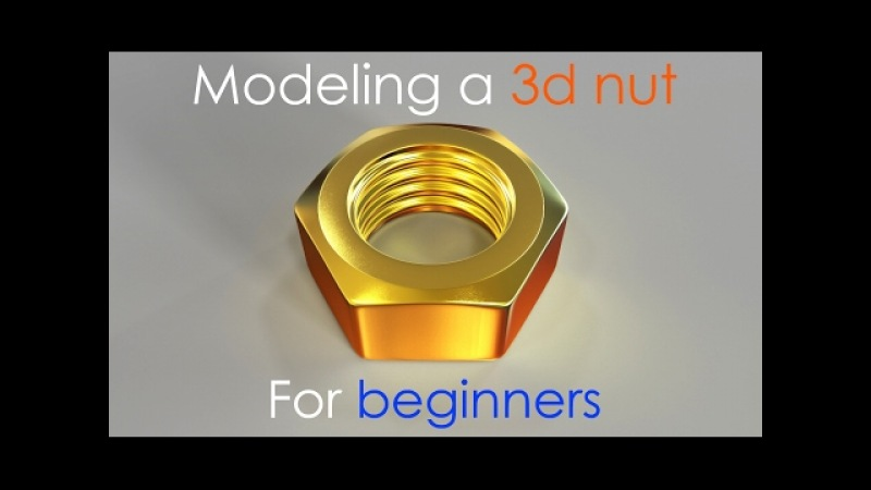Modeling a perfect nut- 3ds max tutorial