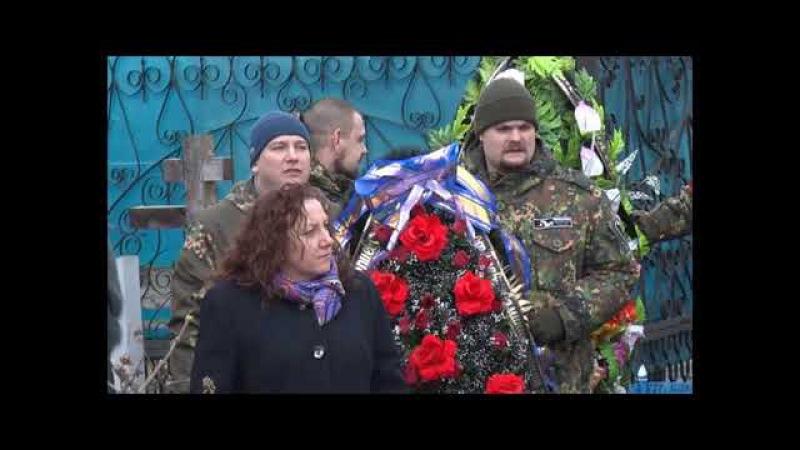 Захоронение бойца Великой Отечественной войны Михаила Дьячкова