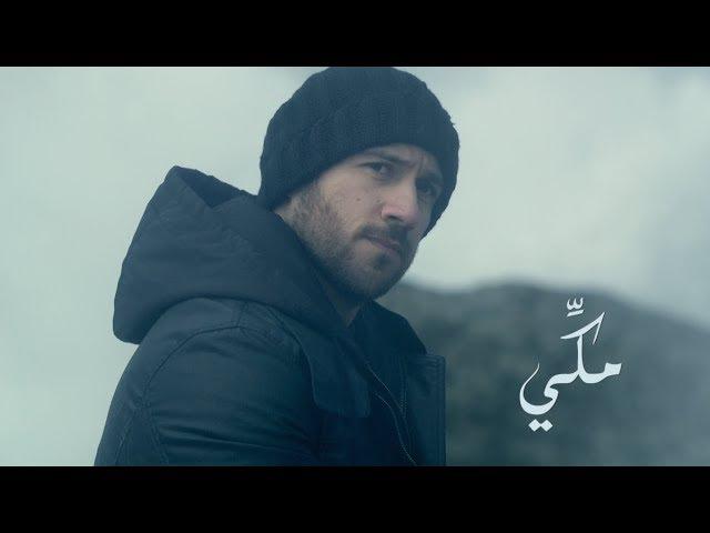 Ahmed Mekky - Atr AL Hayah | أحمد مكى - قطر الحياة فيديو كليب