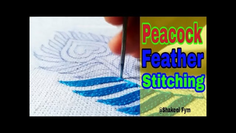 Hand Embroidery Peacock feather | design | Hand work | Aari work
