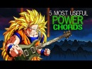 The Five Most Useful Power Chords