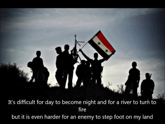 Syrian Arab Army Song No Power Can Overcome Us English Lyrics