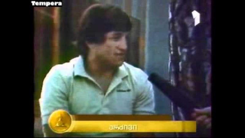 ვიტალი დარასელია (ესპანეთი 1982) vitali daraselia