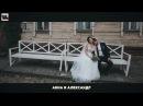 Свадебное видео про счастливых людей, Грибоедовский загс, прогулка Кусково, вен ...
