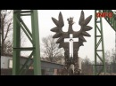 В Польше установили памятник посвященный Волынской резне