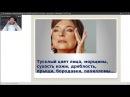 Светлана Хватова Очищение лимфосистемы здоровье и молодость