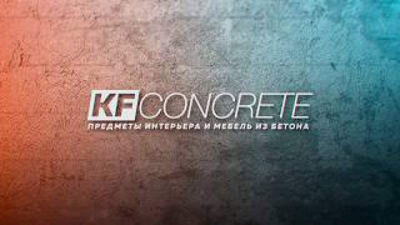 Отличия простого бетона от высокопрочного. Ответы на вопросы. Concrete diy.