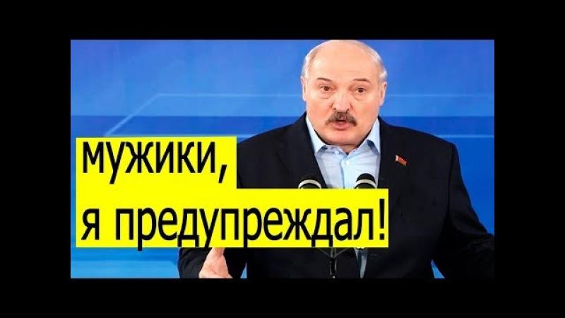 Скандал в Минске! Лукашенко посадил в ТЮPЬМУ министра спорта за КОРРУПЦИЮ!
