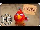 Тэд-путешественник и тайна Царя Мидаса   Русский трейлер   2017
