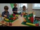 Занятие с лего. Часть 2. Полезный конструктор! Занятия Легоконструирование. Никите 2,5 года.