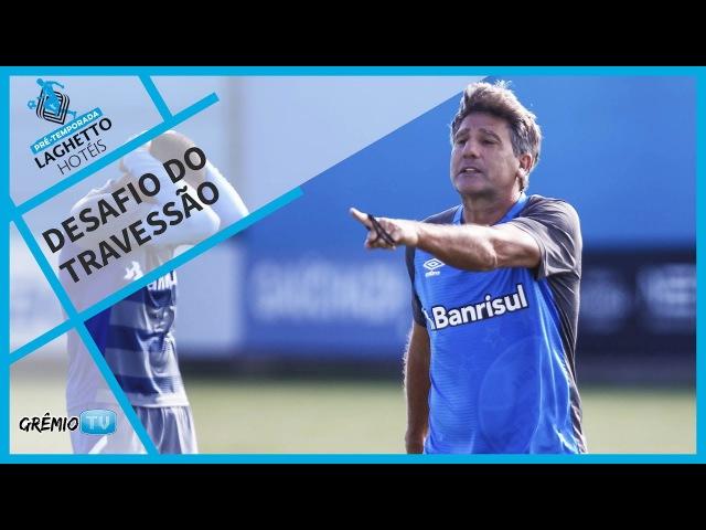 Desafio do Travessão com Renato Portaluppi l GrêmioTV