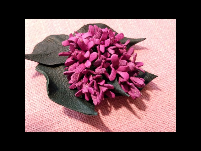 Цветы из кожи: Сирень. Традиционный способ