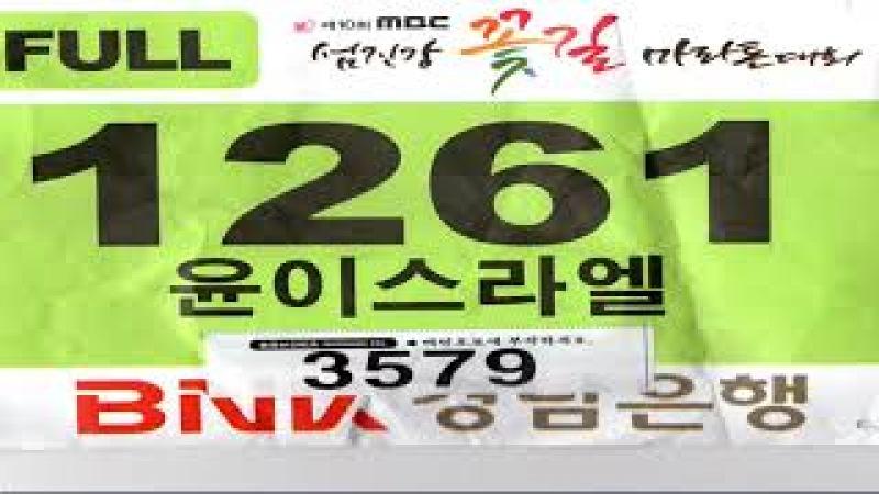 전무후무한 대기록(제10회 섬진강 꽃길 마라톤 대회 풀코스 완주 기록)