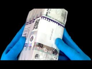 Распаковка блока 50 рублей - ищем красивые номера на купюрах!