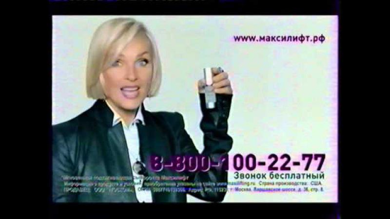 Рекламный блок (НТВ, 04.01.2014)
