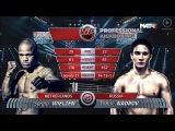 Timur Nadrov vs Sergio Wielzen | W5 KITEK | 18 of February | 1080p