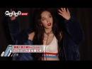 【幕後直擊】美到不行!Red Velvet레드벨벳 Bad Boy拍攝花絮搶先看