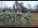 1ОСБРО Первая отдельная стрелковая бригада охраны министерства обороны РФ вч 834