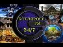 КОТЛЯРОFF FM 21 02 2018 Мамонтов унечтожали персонально