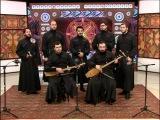 Didgori Choir • Dzabrale (Samegrelo) • დიდგორი • ძაბრალე