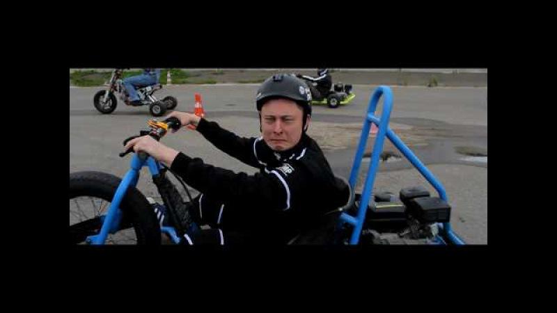 Drift Trike Motors Race - CDS 1й этап - Гонки на дрифт трайках TORNADOTRIKES