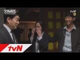 tvN CriminalMinds [메이킹]요런게 바로 찰떡케미! 오늘은 '크마'하는 날♬ 170802 EP.3