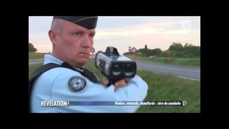 Radars, motards, chauffards, Zéro de conduite [REPORTAGE CHOC 2018]