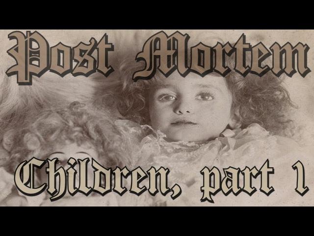 Пост Мортем - Фотографии детей Часть 1 \ Post Mortem - Children Part 1