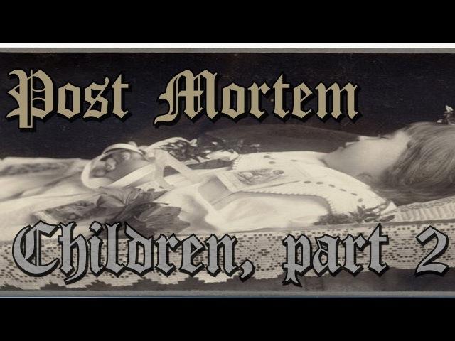 Пост Мортем - Фотографии детей Часть 2 \ Post Mortem - Children Part 2