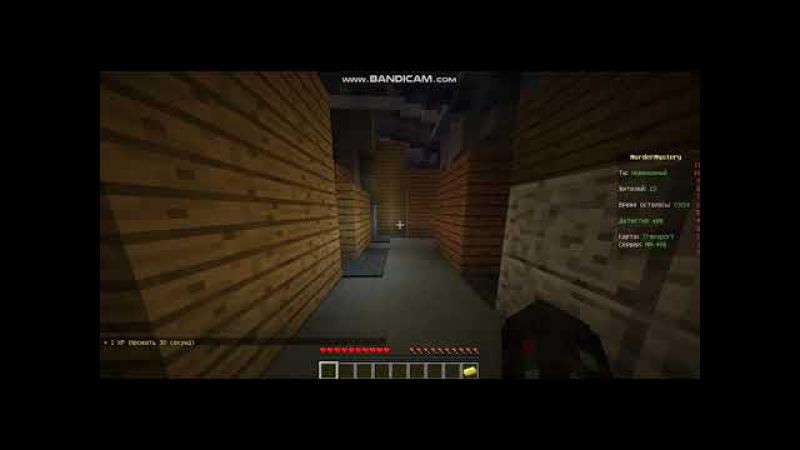 Играем Маньяк и Датиктивмирные жытили Minecraft на сервере LiteCloud