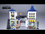 LEGO 31036 Creator 3-in-1 Toy & Grocery Shop with Post Office & Newsstand Speed Build