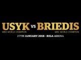 Александр Усик vs Майрис Бриедис Промо-видео