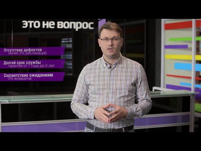 Производство и монтаж перегородок (видео)
